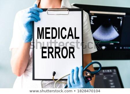 診断 · あざ · 書かれた · クリップボード · 病院 · 薬 - ストックフォト © zerbor