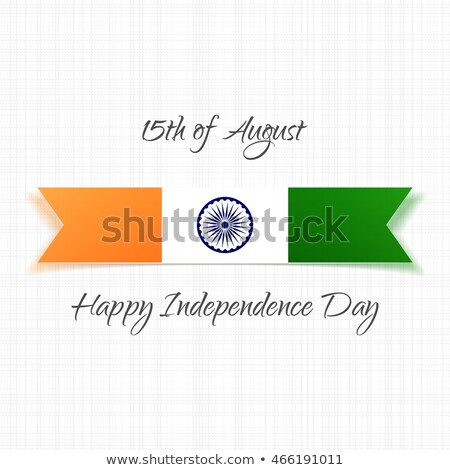 India Independence Day tricolor badge web banner Stock photo © cienpies