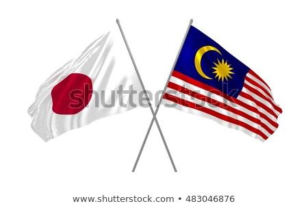 Due bandiere Giappone Malaysia isolato Foto d'archivio © MikhailMishchenko