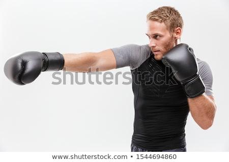 Fiatal sportoló boxkesztyűk képzés kint férfi Stock fotó © deandrobot