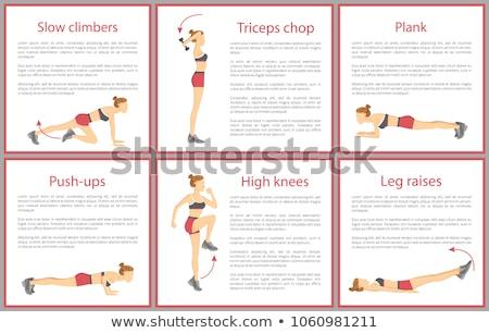 lassú · poszter · szöveg · főcím · testmozgás · minta - stock fotó © robuart