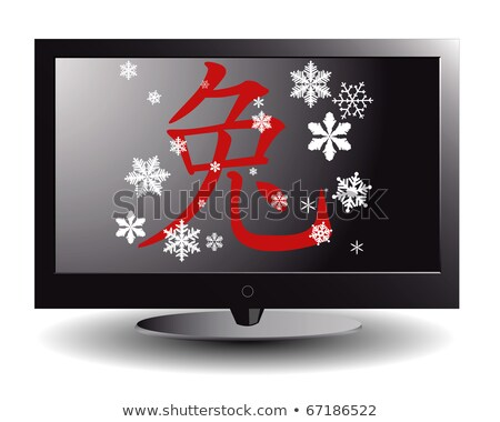 The plasma TV with snowflakes and a hieroglyph of year of a rabb Stock photo © mayboro