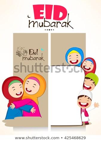 elegant eid mubarak sale banners set Stock photo © SArts