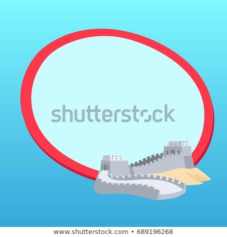Nagy Fal Kína háló szalag üdvözlőlap terv Stock fotó © robuart