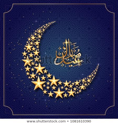 golden eid al adha bakrid festival wishes banner design Stock photo © SArts
