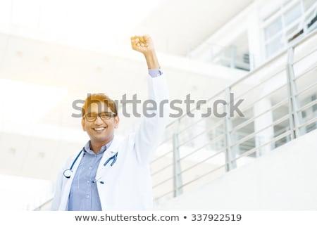excitado · exitoso · médico · cirujano · feliz · trabajo - foto stock © deandrobot
