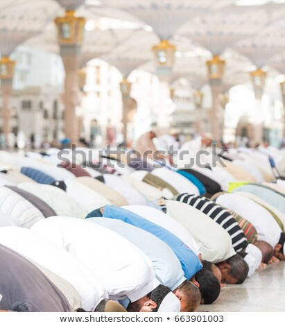 Stok fotoğraf: Muslims Praying Together At Holy Mosque