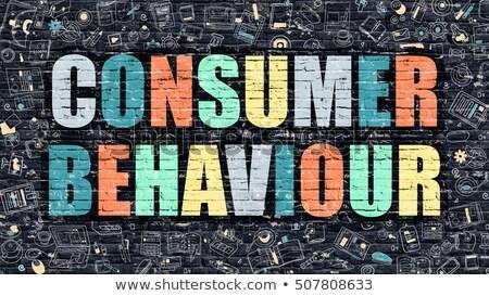 消費者 行動 暗い レンガの壁 いたずら書き アイコン ストックフォト © tashatuvango