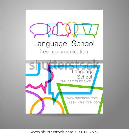 Szkoły projektowanie logo międzynarodowych ilustracja farbują tle Zdjęcia stock © colematt