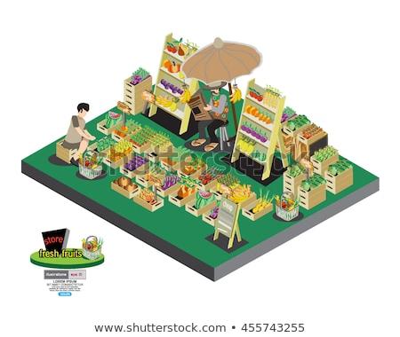 Vegetables market department icon Stock photo © angelp