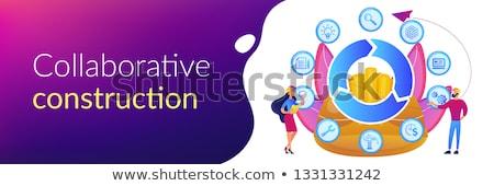 Building information modeling concept banner header. Stock photo © RAStudio
