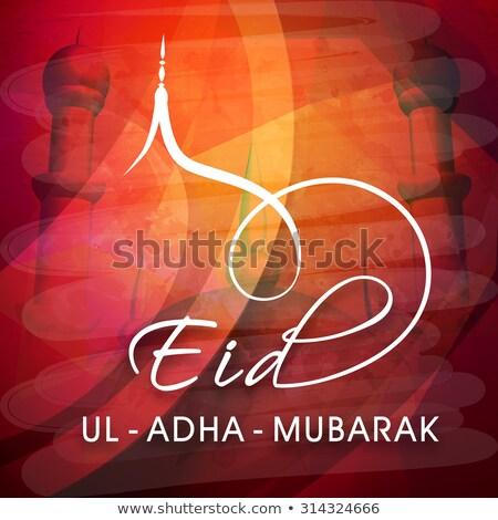 elegant eid festival banner design Stock photo © SArts