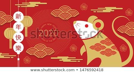 kínai · új · év · patkány · piros · kártya · arany · vonal - stock fotó © cienpies