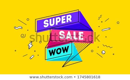 スーパー 販売 3D バナー 文字 感情 ストックフォト © FoxysGraphic