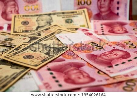 китайский · сведению · доллара · обмена · бизнеса - Сток-фото © bbbar