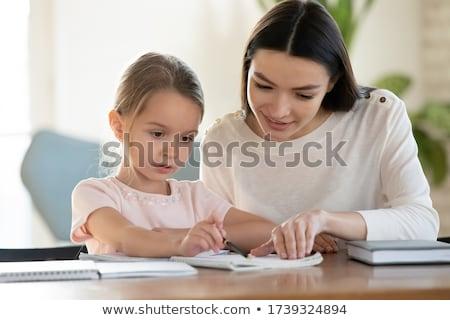 Zdjęcia stock: Nauczyciel · klasie · uśmiech · kobiet