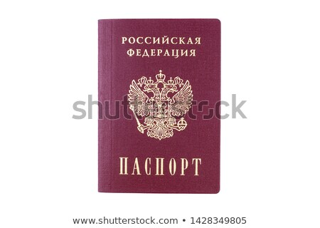 Russian Federation passport cover Stock photo © snyfer