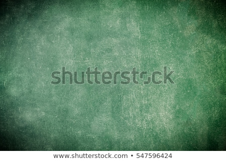 New project text on school board stock photo © fuzzbones0