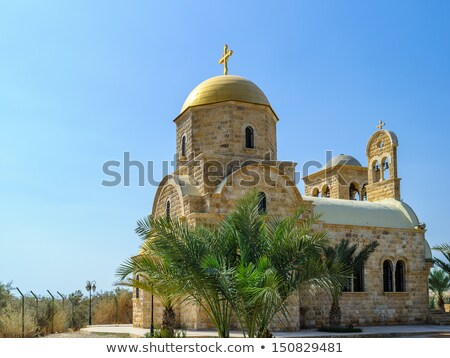 Kerk jesus bijbel architectuur Windows Grieks Stockfoto © zurijeta