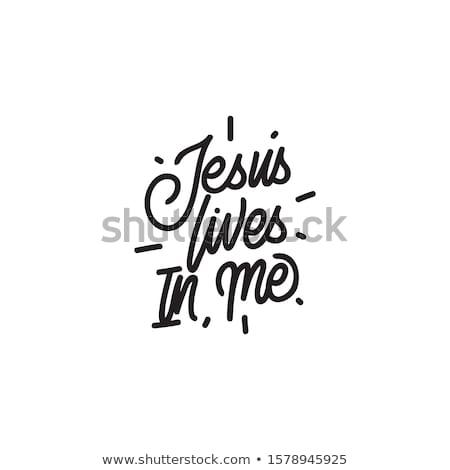 Jézus engem vallásos üzenet kereszténység hit Stock fotó © stevanovicigor