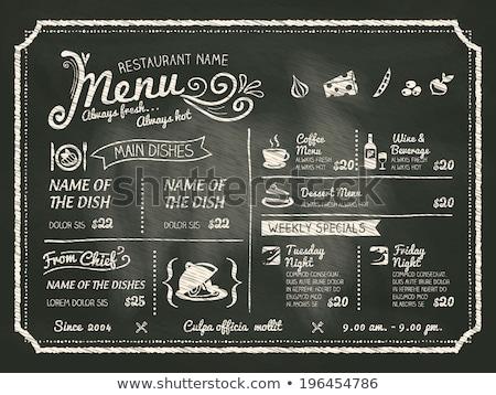 メニュー · ベクトル · スペース · カフェ · レストラン - ストックフォト © pikepicture