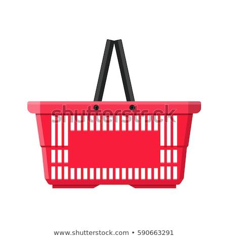 üres bevásárlókosár vektor rajz illusztráció citromsárga Stock fotó © RAStudio