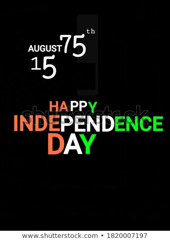 インド · トリコロール · 8月 · 幸せ · 日 · インド - ストックフォト © stockshoppe