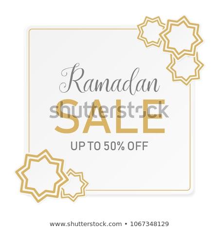 Ramadán vásár szalag vektor arab ünnep Stock fotó © pikepicture