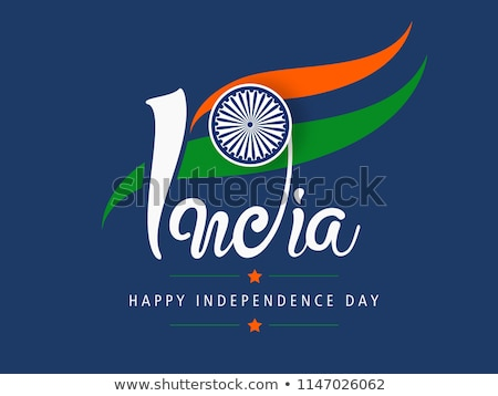 abstract indian independence day background in tri colour Stock photo © SArts