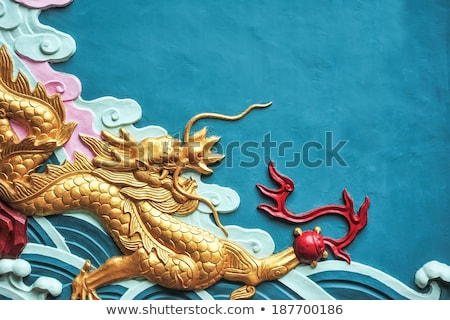 closeup dragon on a wall in a chinese temple stock photo © pinkblue