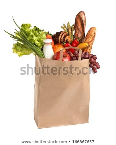 Shopping · plaisir · portrait · heureux · femme · regarder - photo stock © photography33