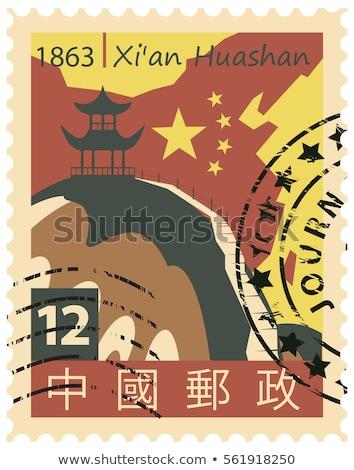 China · carimbo · impresso · imagem · pássaro - foto stock © taigi