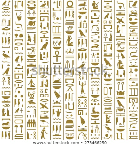 Seamless background of scroll with hieroglyphs. Stock photo © Vertyr