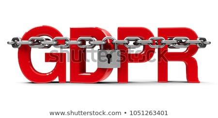 adatvédelem · sötét · digitális · szöveg · kék · szín - stock fotó © oakozhan