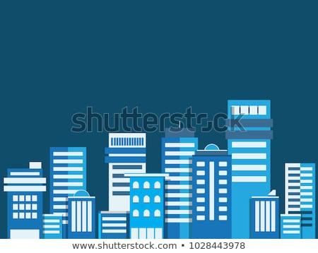 Miasta sylwetka wieżowce budynków niebo biuro Zdjęcia stock © MaryValery