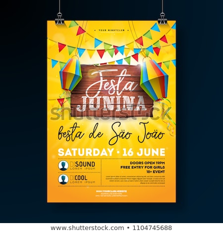 festa junina illustration with acoustic guitar party flags and paper lantern on yellow background stock photo © articular