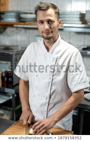 Boldog fiatal szakállas férfi szakács egyenruha Stock fotó © pressmaster