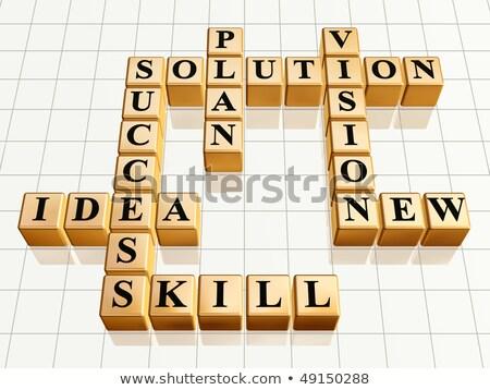 Gouden creatieve oplossing zoals kruiswoordraadsel 3D Stockfoto © marinini