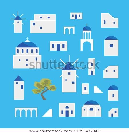 Yunan · kilise · kubbe · klasik · mavi - stok fotoğraf © timwege
