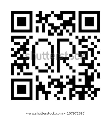 Barcode designer Stock photo © stevanovicigor