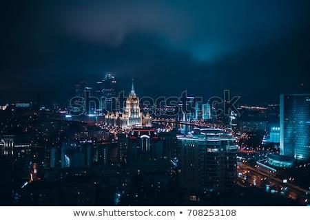 ночь Москва Восход университета небе город Сток-фото © d13
