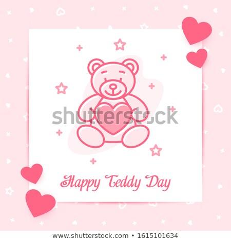 Teddy testo giallo orsacchiotto foglio Foto d'archivio © maros_b