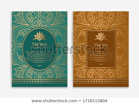 Ouro ornamento marrom lata usado convite Foto stock © leonido