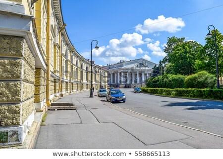 Kathedraal Rusland gebouw landschap tuin kerk Stockfoto © Pilgrimego