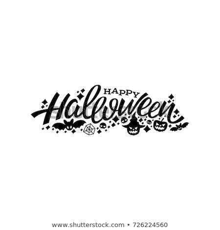 幸せ ハロウィン 休日 ロゴタイプ 背景 黒 ストックフォト © pashabo