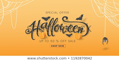 halloween party vector illustration with calligraphy writing on orange background holiday design wi stock photo © articular