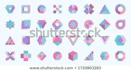 Abstract futuristische meetkundig symmetrie ingesteld Stockfoto © Glasaigh