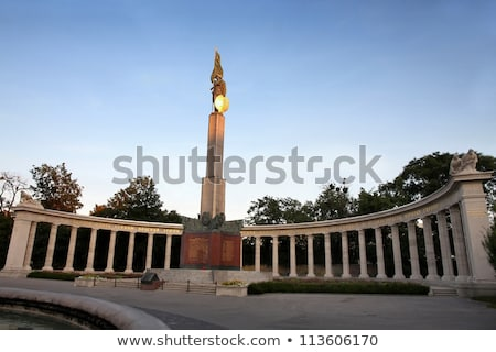 Bécs Ausztria tér autó út város Stock fotó © borisb17