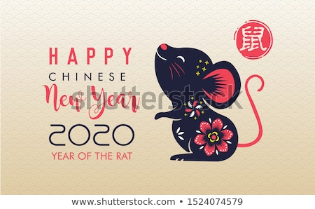 chinese new year background with rat design Stock photo © SArts