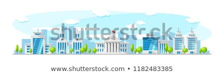 Stadsgezicht oude parlement gebouw moderne gebouwen Stockfoto © karetniy